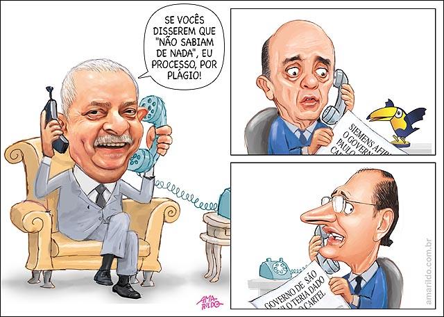 Alckmin Serra Lula Cartel Metro Sao Paulo telefone celular sofa PROCESSO PLAGIO