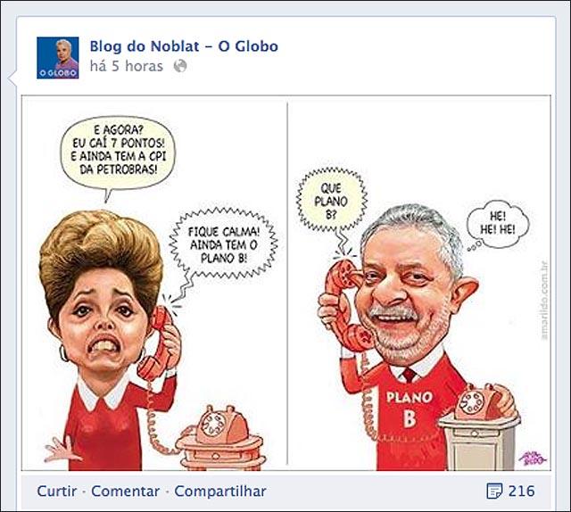 Nossa charge emA Gazeta no Face doBlog do Noblat