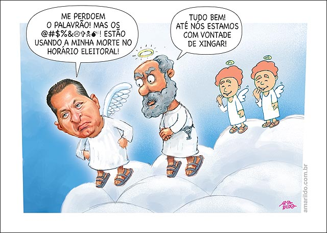 Eduardo campos ceu horaio eleitoral politicos usando sua morte na campanha ceu nuvem anjos sao pedro